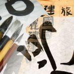 Artikel Tensai
