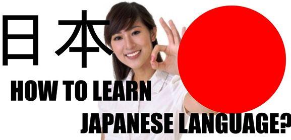 bagaimana cara belajar bahasa Jepang mudah