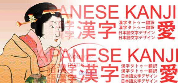 cara menterjahmakan manual tulisan kanji jepang
