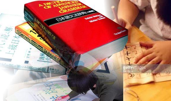 Termotivasi dengan Kemudahan Belajar di Tensai