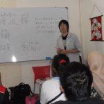 Tensai Indonesia - Kursus dan Penerjemah Bahasa Jepang 02