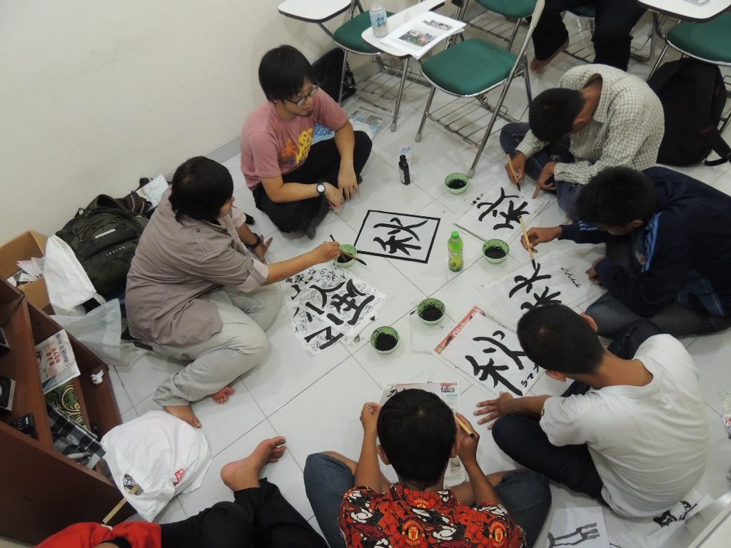 Program Tensai