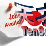 Pengajar Tensai