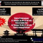 Kelas Persiapan JLPT Ujian Kemampuan Bahasa Jepang Dibuka Lagi