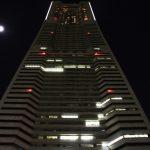 Menjelajahi Yokohama Landmark Tower di Jepang