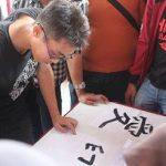 Mengenal 4 Tipe Aksara dalam Bahasa Jepang