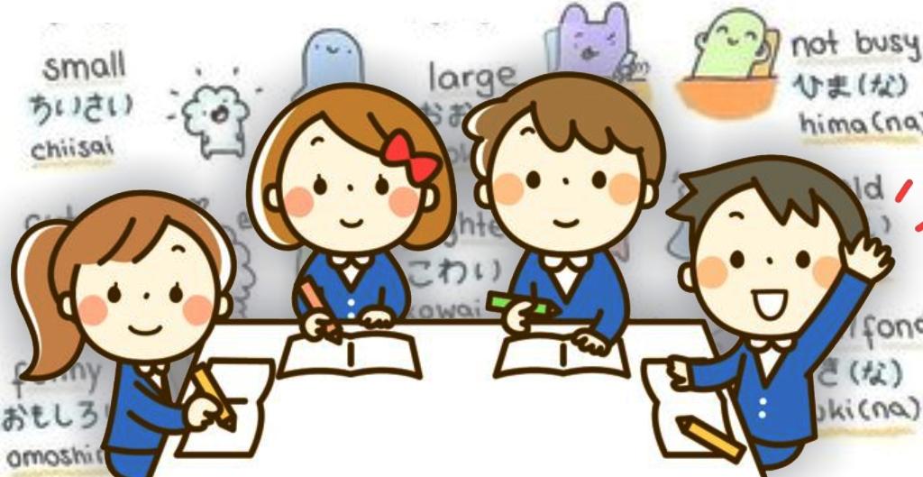 Mengenal Kata Sifat Bahasa Jepang