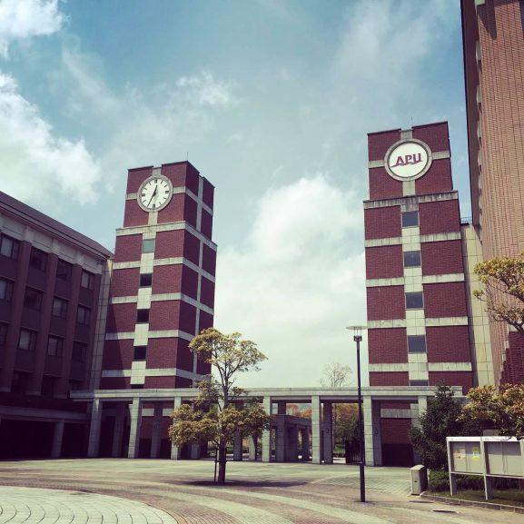 Universitas Swasta Jepang Terbaik untuk Siswa Internasional