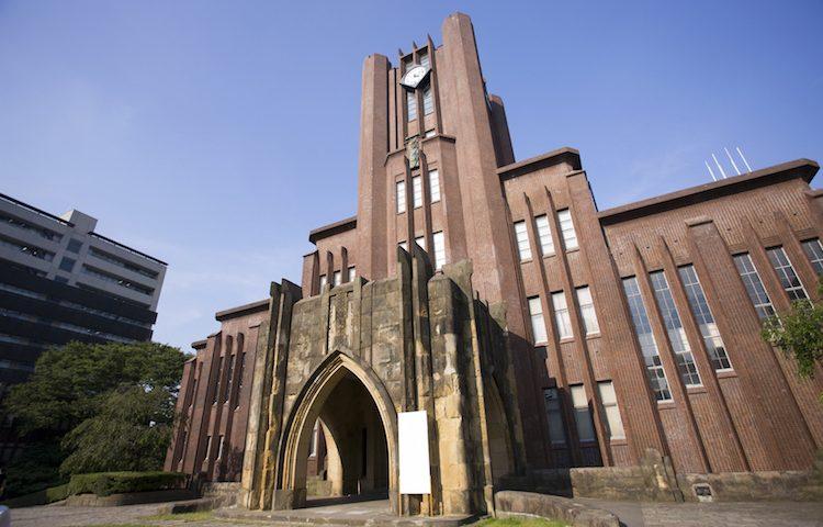 Budaya di Lingkungan Pendidikan Universitas di Jepang