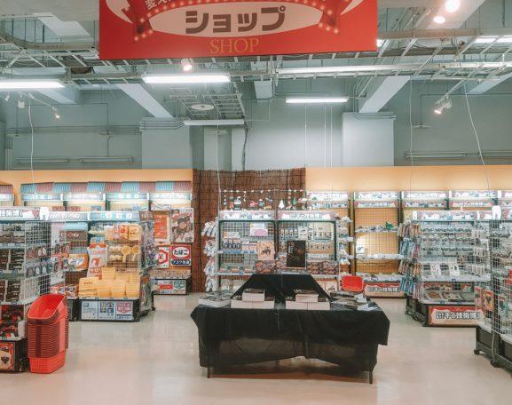 Bagaimana Teknologi Mengubah Jepang?