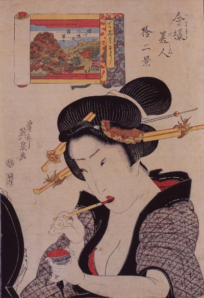 5 Warna Penting dalam Budaya Jepang