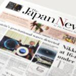 10 Website Berita Jepang Terbaik