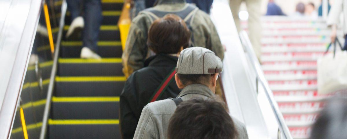 Etika Kanan Kiri Jepang