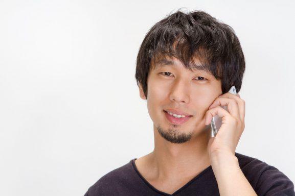 Etika Bertelepon di Jepang