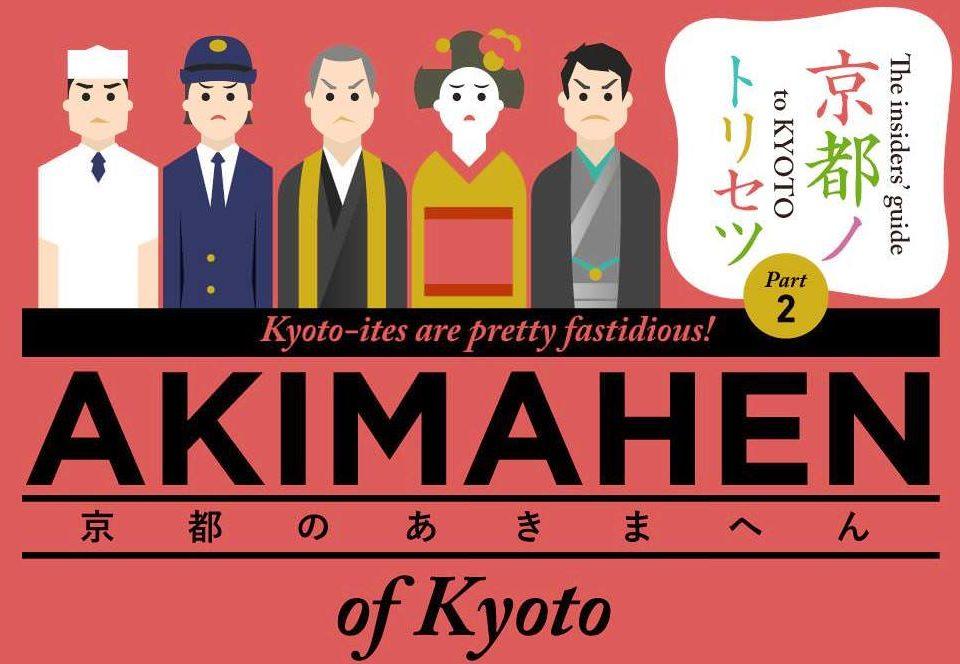 Akimahen Kyoto