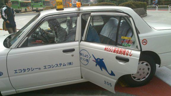 Layanan Pelanggan di Jepang