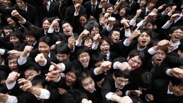 mahasiswa di Jepang