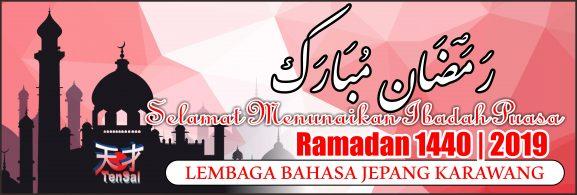Selamat Menyambut Ramadhan 1440