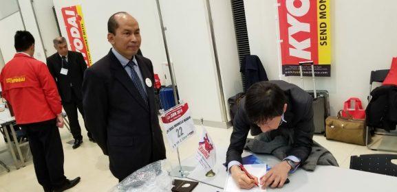 Persiapan Magang di Jepang