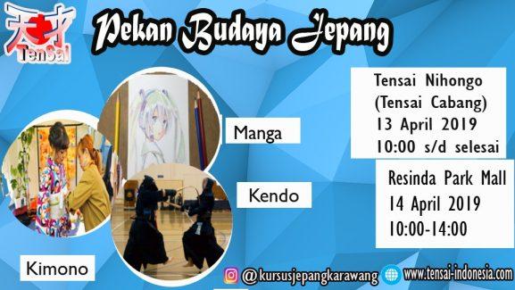 Event Kebudayaan Jepang
