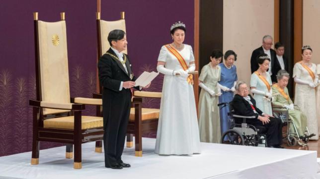 Jepang Memulai Era Baru Reiwa di Mei 2019 ini
