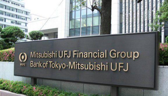 Perusahaan Jepang Terbesar