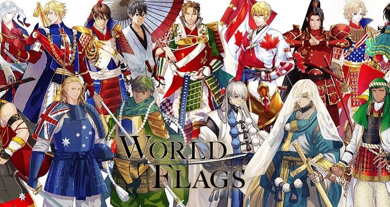 Anime Olimpiade 2020 Jepang