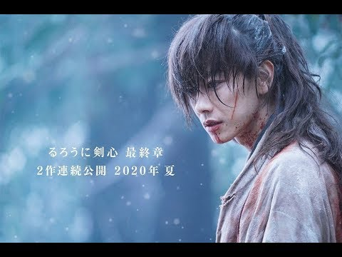 Film Jepang 2020