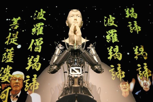 Robot pendeta Jepang