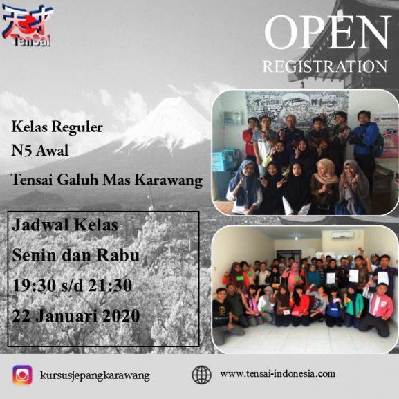 Open Registration Tensai