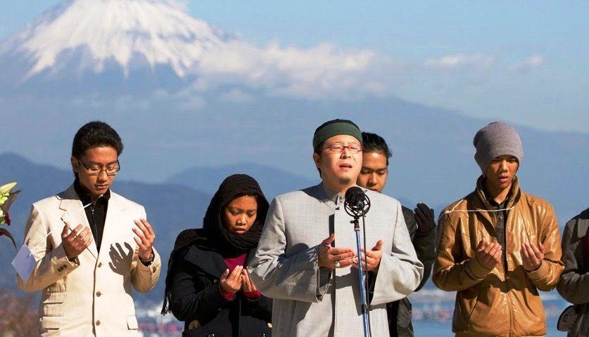 Islam di Negeri Sakura