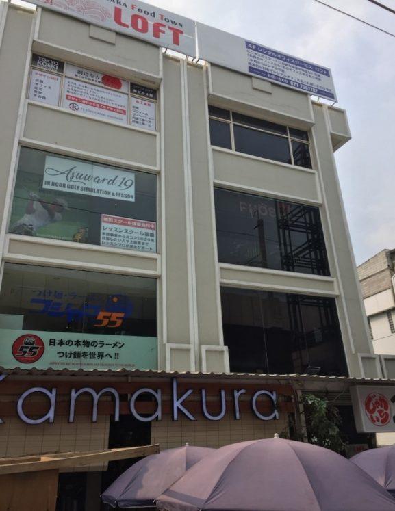 6. Little Osaka Food Town (LOFT), Jakarta