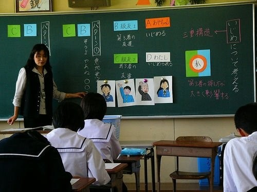 Bersekolah di Jepang