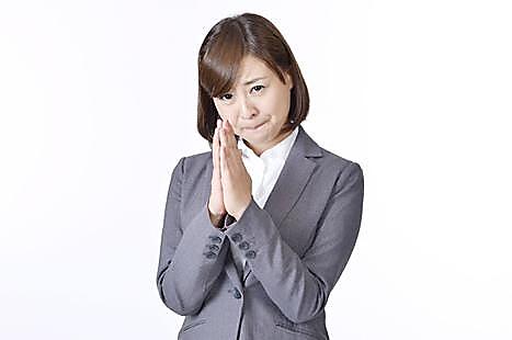 Pentingnya Budaya Meminta Maaf Bagi Orang Jepang