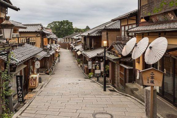 Tur Virtual Jepang