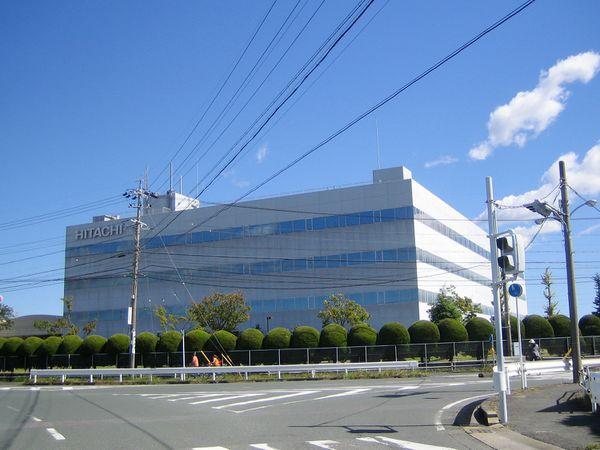 Perusahaan Jepang Hitachi